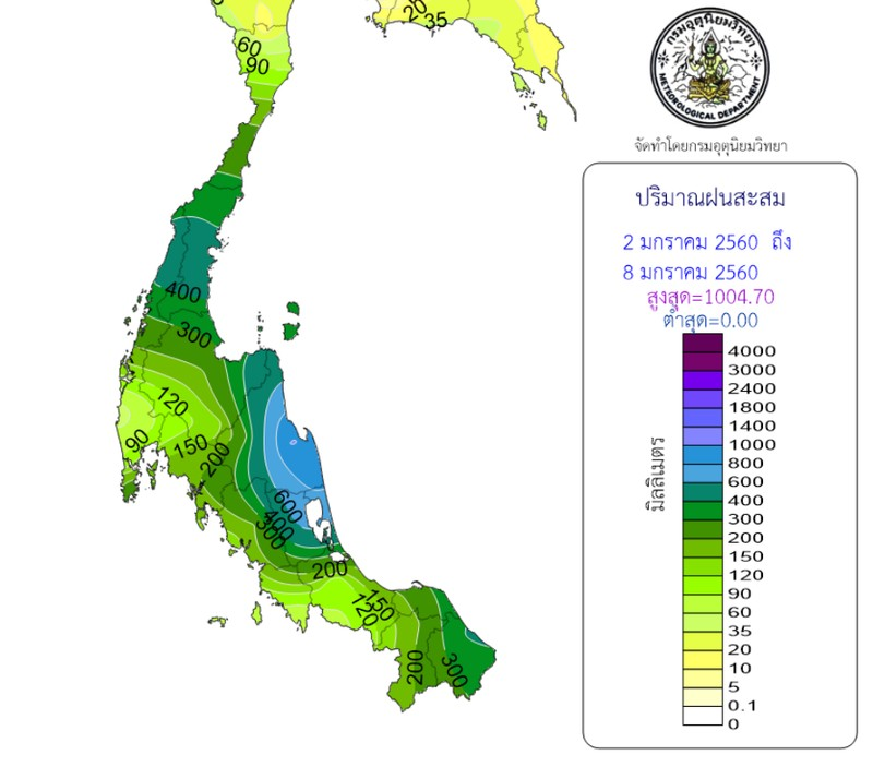 thailand-rainfall-january-2017.jpg
